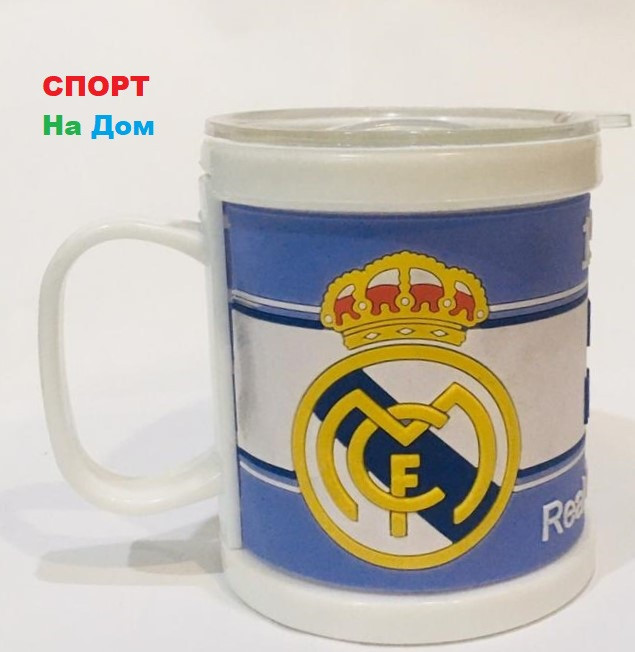 Кружка Real Madrid 400 мл