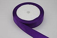 Атласная лента 20 мм. - фиолетовая (046)
