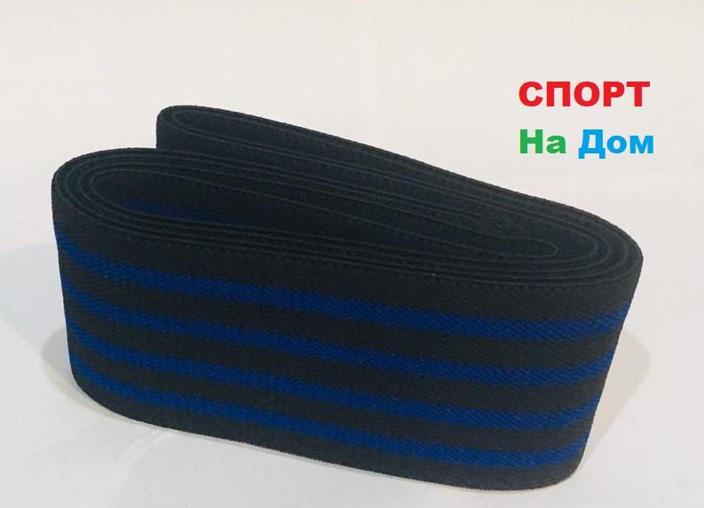 Бинты для приседа, эластичный длина 2 метра (цвет синий)