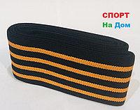 Бинты для тяжелой атлетики эластичный длина 2 метра (цвет оранжевый)