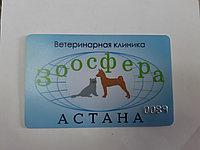 """В ЦКФ """"Зоосфера"""" вводится программа лояльности клиентов"""
