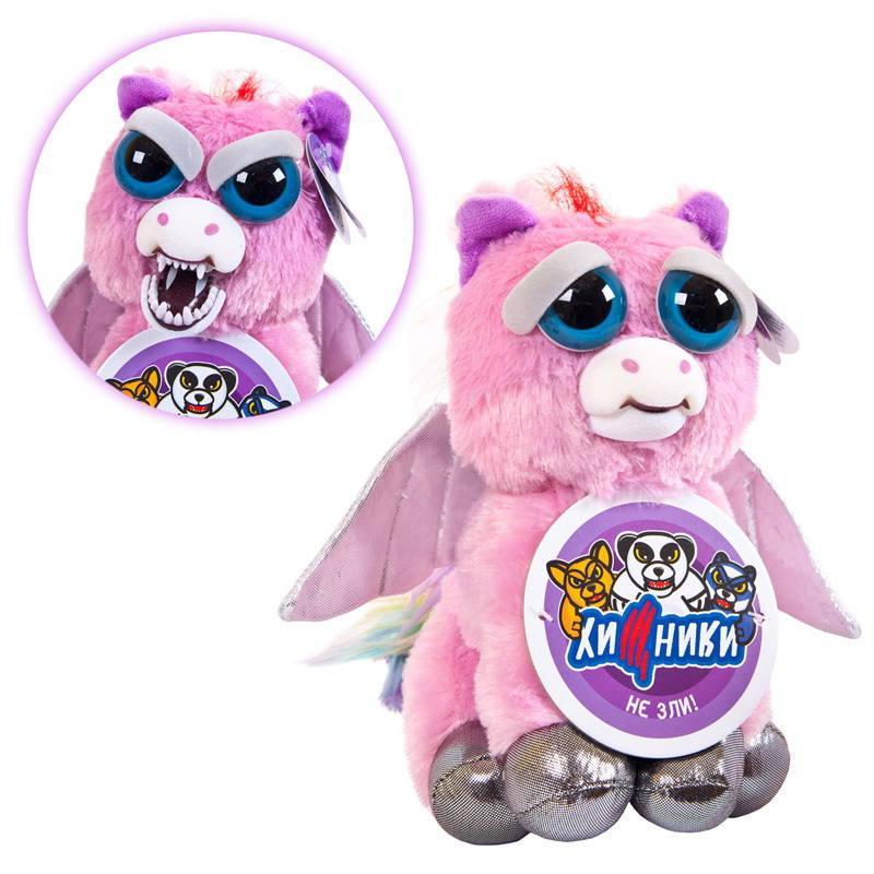 """Мягкая игрушка """"Feisty Pets. Хищники"""" - Розовый дракон, меняющий настроение"""