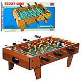 Футбол (настольная игра) на ножках soccer game 2035, фото 2