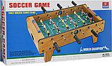 Футбол (настольная игра) на ножках soccer game 2035, фото 3