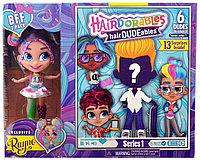 Hairdorables hairDUDEables Rayne BFF 2-Pack