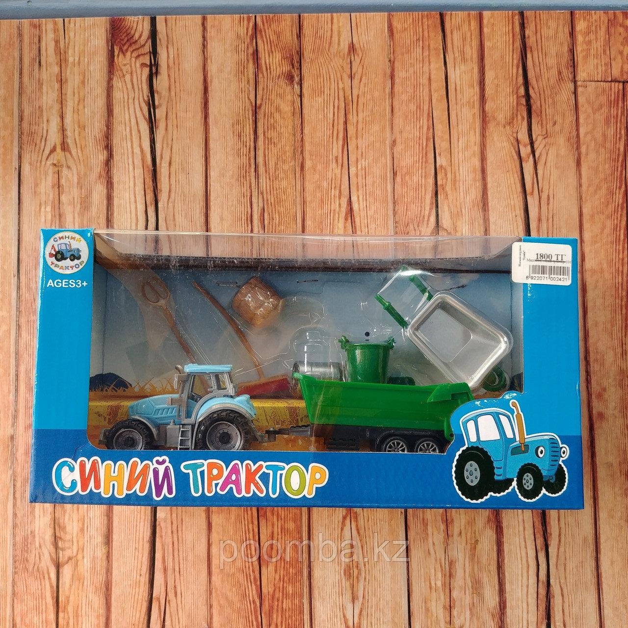 "Игрушка ""Синий трактор"" 17 см"