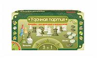 Удачная партия Бондибон BOX шашки, шахматы, бродилка арт. 9832, фото 1