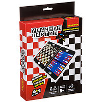 Удачная партия BONDIBON, 4в1 ( шахматы, шашки, нарды, 5 в ряд), ВОХ 24, 2x18, 6x3, 5 см, арт. 8996, фото 1