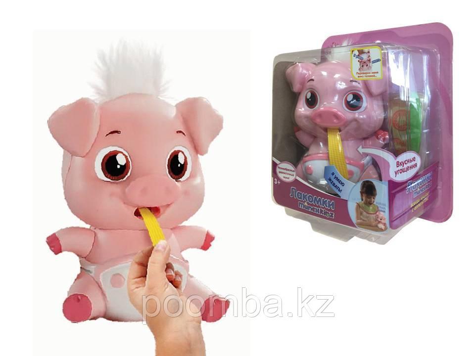 Игрушка интерактивная Лакомки-Munchkinz Свинка