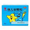 """Детский чай от кишечных паразитов """"Bao Er An Ke Li"""""""