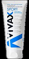 VIVAX SPORT Релаксантный крем, фото 1