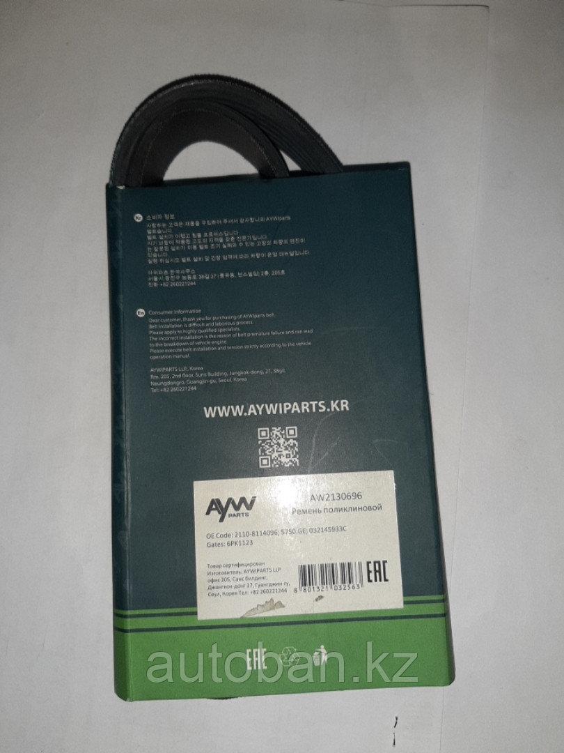 6pk1123 ремень поликлиновой
