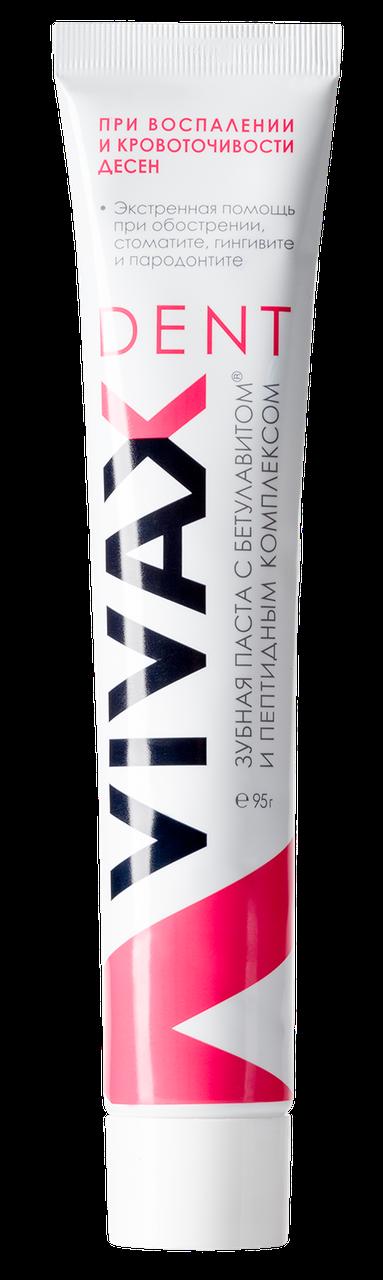 VIVAX DENT зубная паста с пептидами и Бетулавитом 95 гр