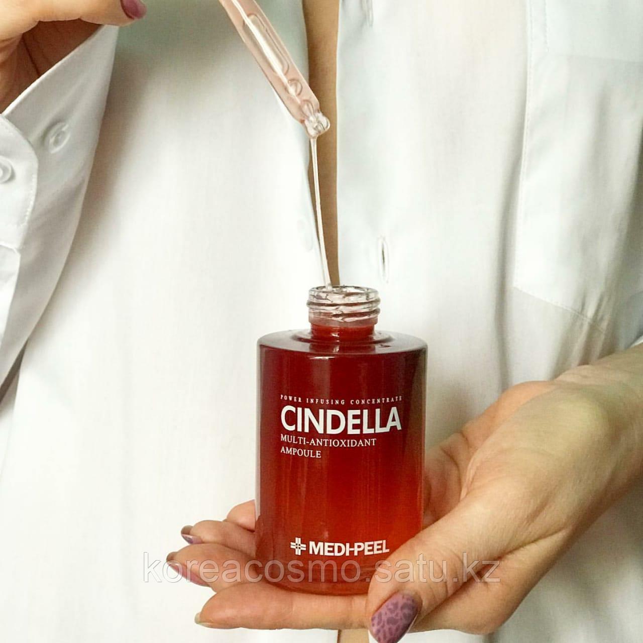 Сыворотка антивозрастная MEDI-PEEL Cindella Multi-Antioxidant Ampoule 100мл