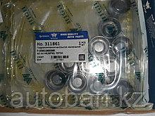 Гидрокомпенсаторы на Ауди А4/А6с 1997- обьем 1.8/2.4/2.8, Фольксваген гольф 4 обьем 1.8Т, Пассат Б5 об. 1.8Т