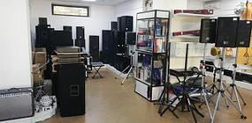 """""""Music Room"""" магазин музыкальных инструментов и звукового оборудования - 110238898"""
