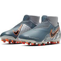 Бутсы футбольные Nike Phantom Vsn Academy DF MG размеры 35-39