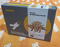 Конструктор: Mini Stegosaurus, арт. D440