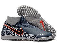 Сороконожки футбольные Nike Phantom Vsn Academy DF MG размеры 35-43