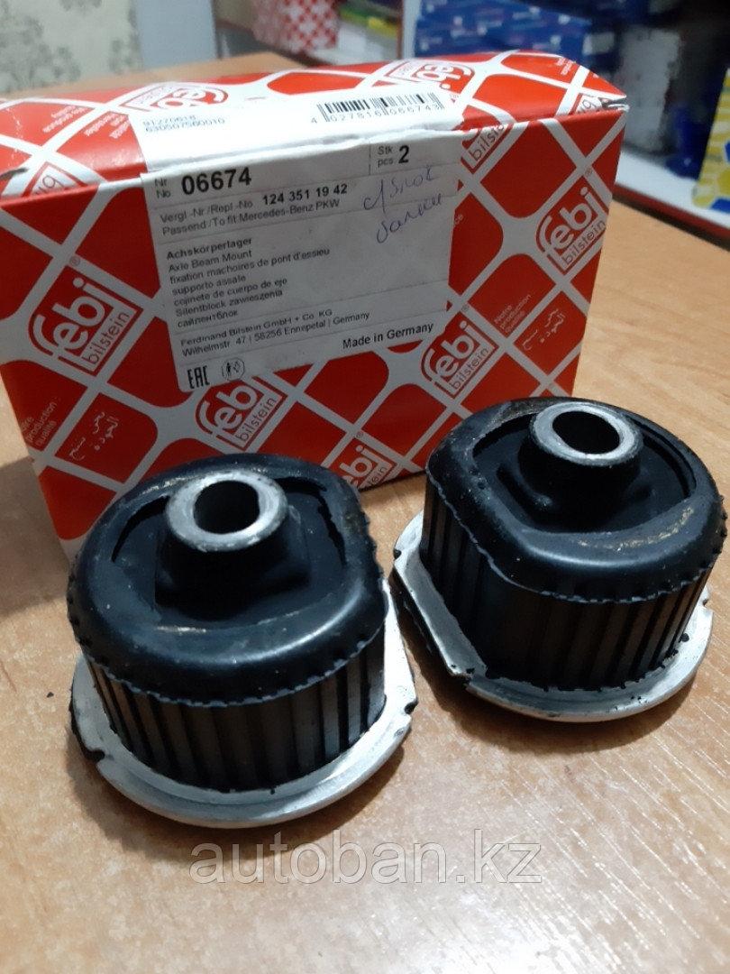 Сайлентблок задней балки на Мерседес кузова W201/W124/E124/C202