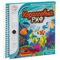 Магнитная игра Bondibon для путешествий, КОРАЛЛОВЫЙ РИФ, SGT 221 RU., фото 1