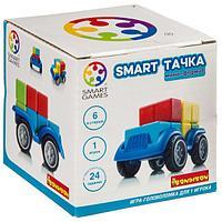 Логическая игра Bondibon Smart Тачка мини-формат, арт. SG 501 RU, фото 1