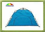 Палатка зимняя быстроразборная GD-1998, фото 2