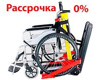 Мобильный лестничный гусеничный подъемник (ЛГП-01) для инвалидов