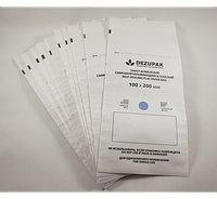 Крафт-пакеты для стерилизации,DEZYPAK, 100*200, (белая медицинская влагостойкая бумага)