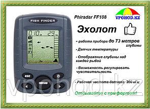 Эхолот Phiradar Fish Finder FF108
