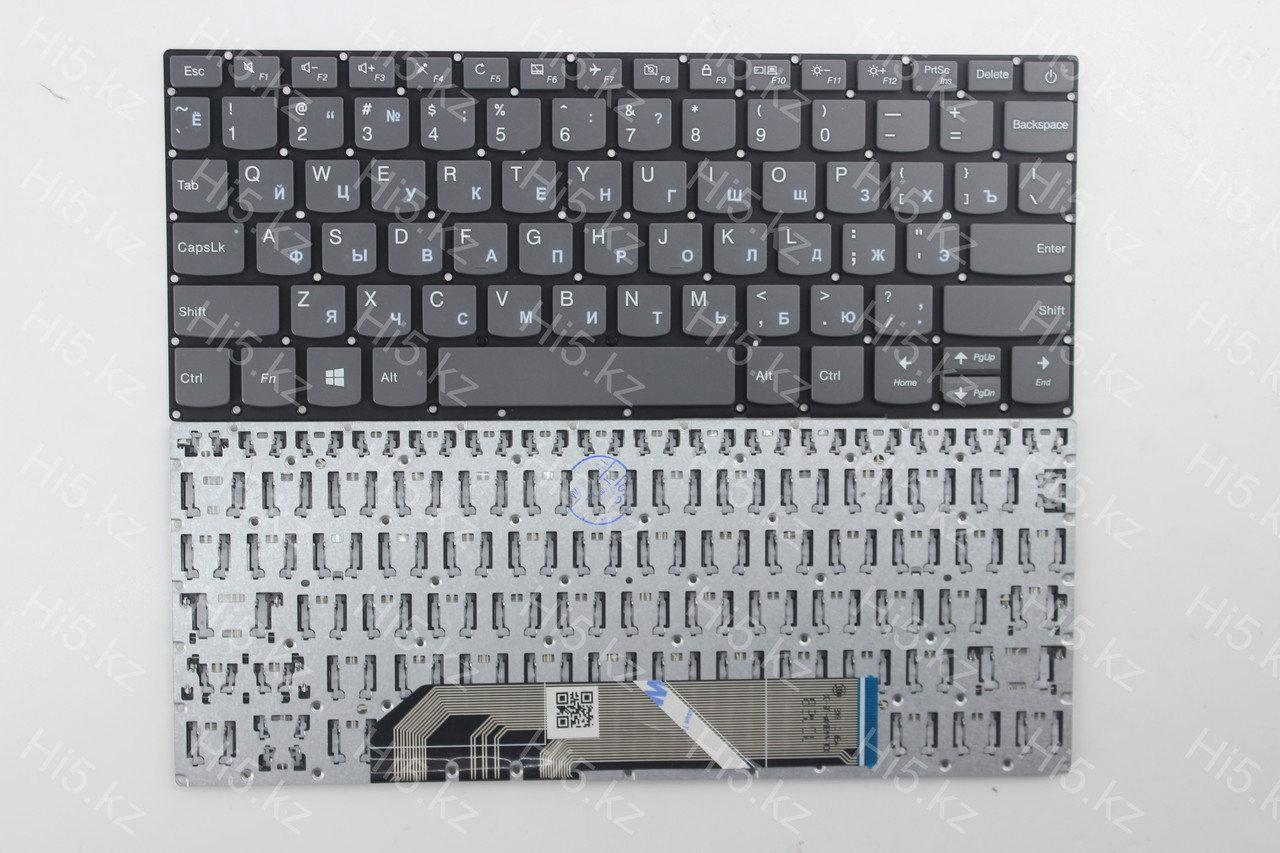 Клавиатура для ноутбука Lenovo Ideapad 120s-11, RU