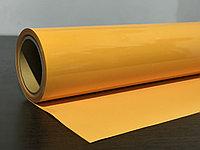 Флекс-пленка (Flex) - Желтый