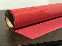 Флекс-пленка (Flex) - Красный