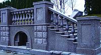 Натуральный камень для отделки фасада дома на заказ