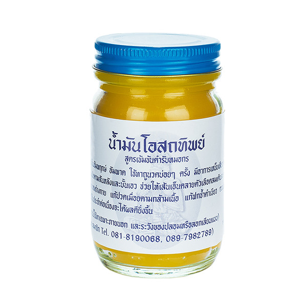 Тайский желтый бальзам Korn Herb 60 гр.