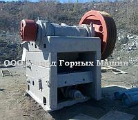 Дробилка СМ-16 Б/Д