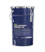 Смазка термостойкая MANNOL LC-2 High Temperature Grease 4,5 кг. (для смазывания шарико- и роликоподшипников)