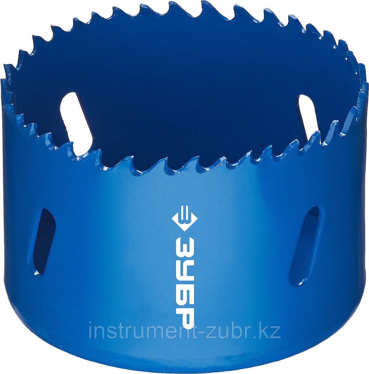 Коронка биметаллическая, быстрорежущая сталь, глубина сверления до 38мм, d-67мм, ЗУБР