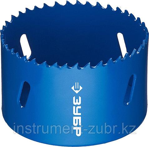 Коронка биметаллическая, быстрорежущая сталь, глубина сверления до 38мм, d-70мм, ЗУБР, фото 2