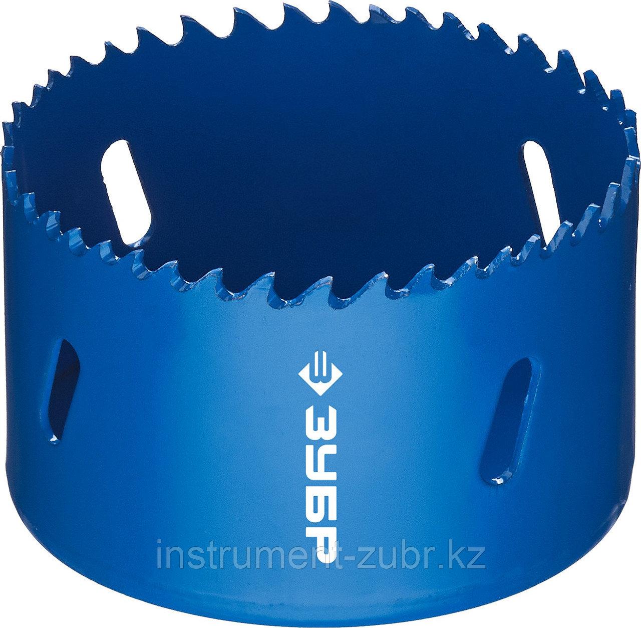 Коронка биметаллическая, быстрорежущая сталь, глубина сверления до 38мм, d-73мм, ЗУБР