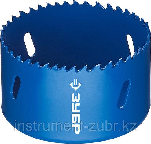 Коронка биметаллическая, быстрорежущая сталь, глубина сверления до 38мм, d-76мм, ЗУБР, фото 2
