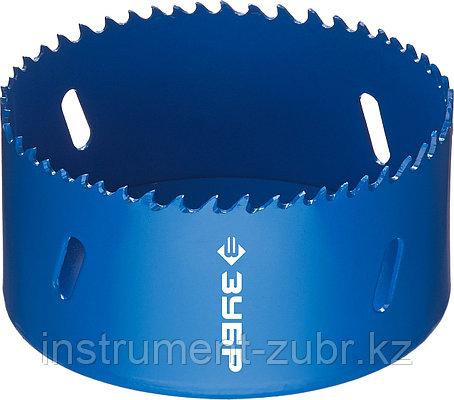 Коронка биметаллическая, быстрорежущая сталь, глубина сверления до 38мм, d-89мм, ЗУБР, фото 2