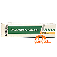 Дханвантарам крем от болей в суставах и мышцах (Dhanwantaram Cream KOTTAKKAL AYURVEDA AVS), 25г