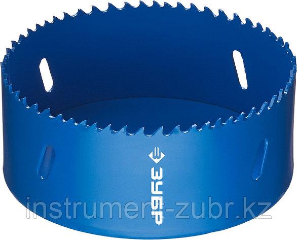 Коронка биметаллическая, быстрорежущая сталь, глубина сверления до 38мм, d-105мм, ЗУБР, фото 2