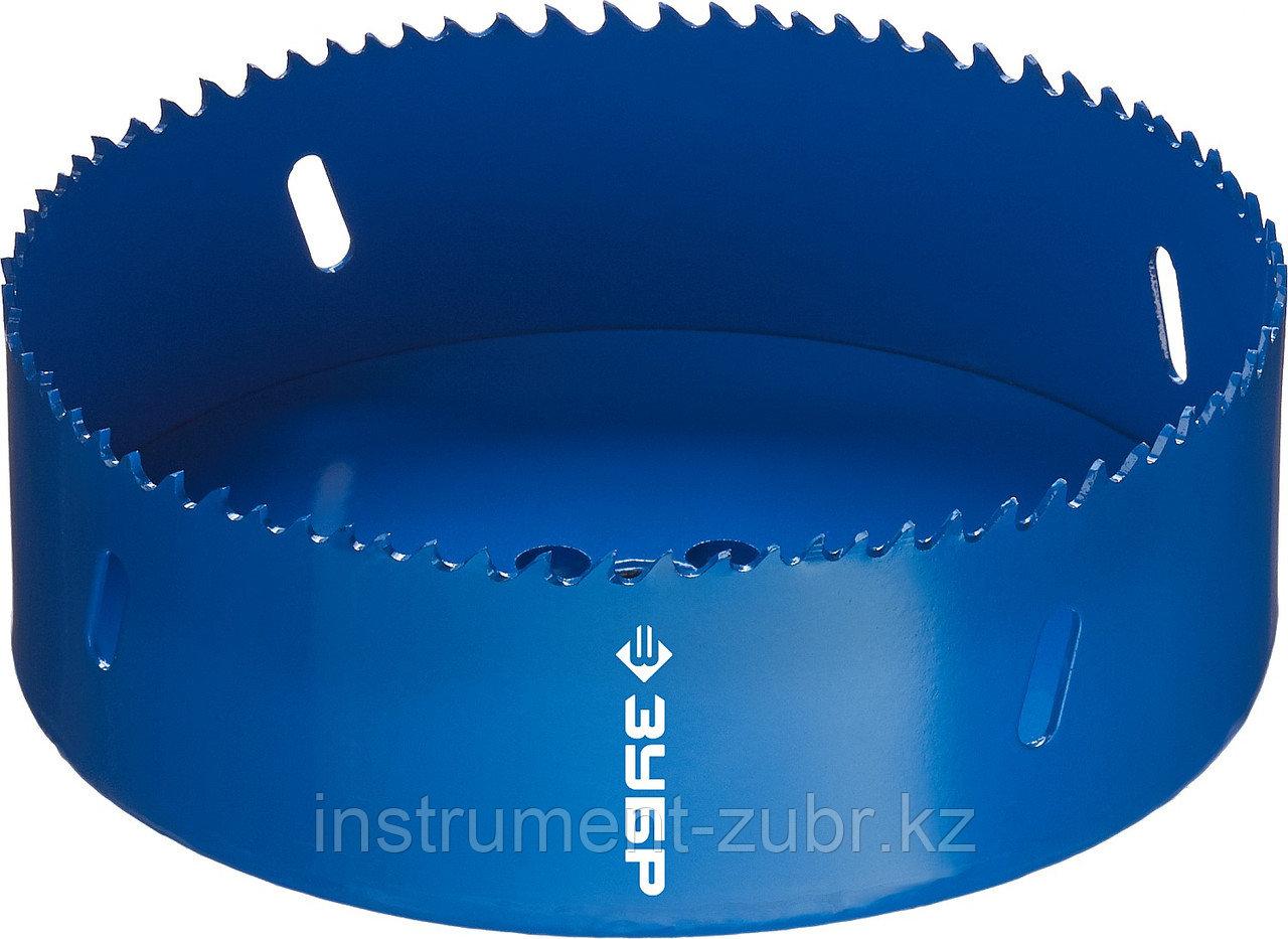 Коронка биметаллическая, быстрорежущая сталь, глубина сверления до 38мм, d-133мм, ЗУБР