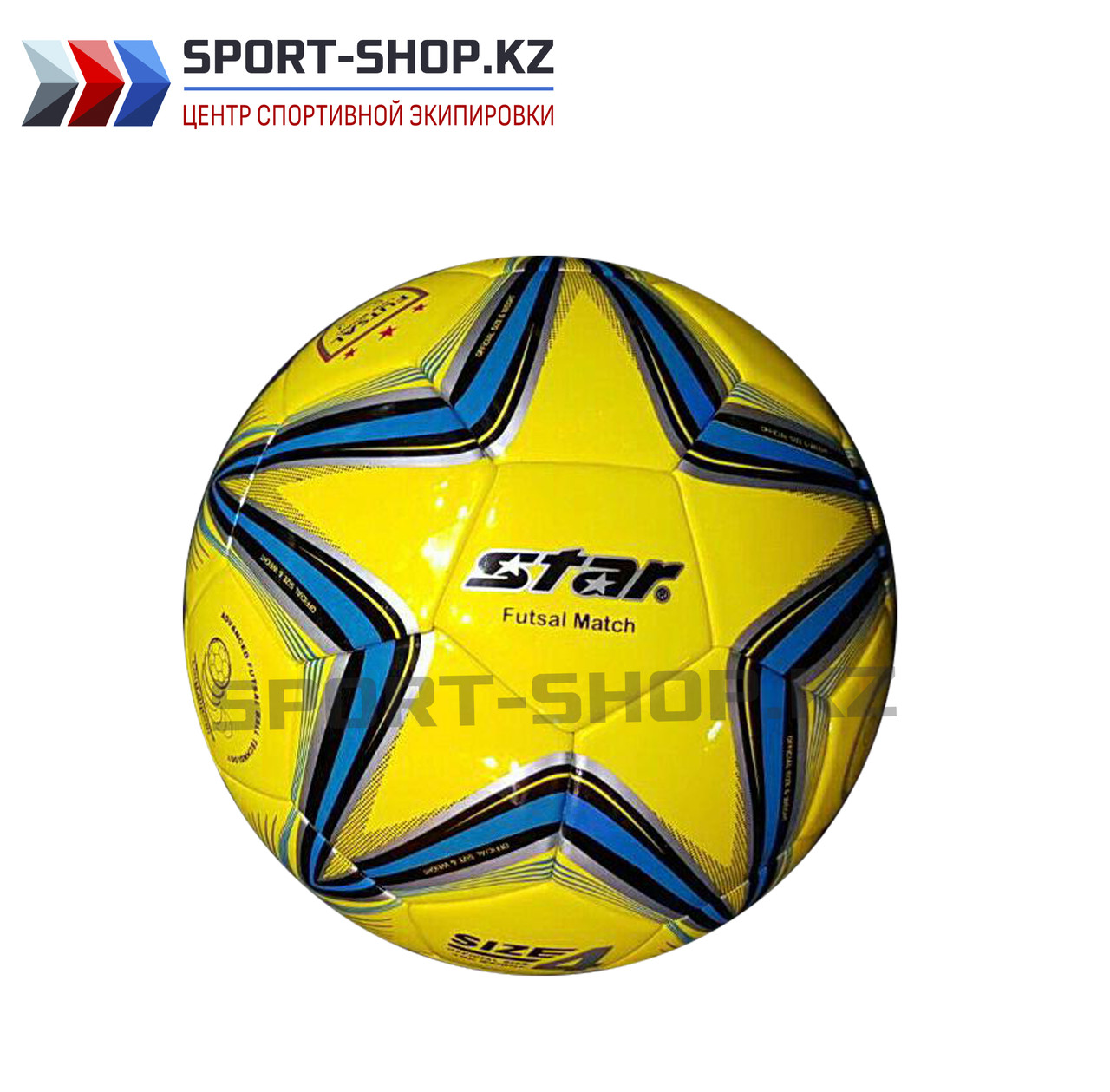 Футбольный мяч Star FUTSAL