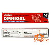 Обезболивающий гель для суставов (Omnigel CIPLA), 20 гр.