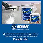 Как  правильно работать с двухкомпонентной эпоксидной грунтовкой без растворителей PRIMER SN