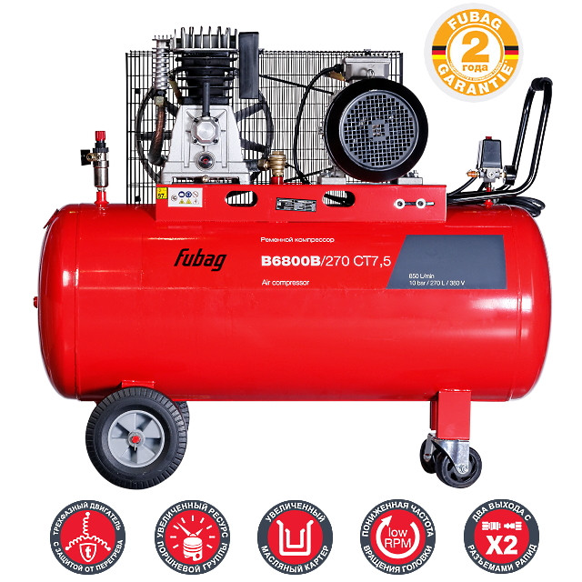 воздушный компрессор 850 л/мин