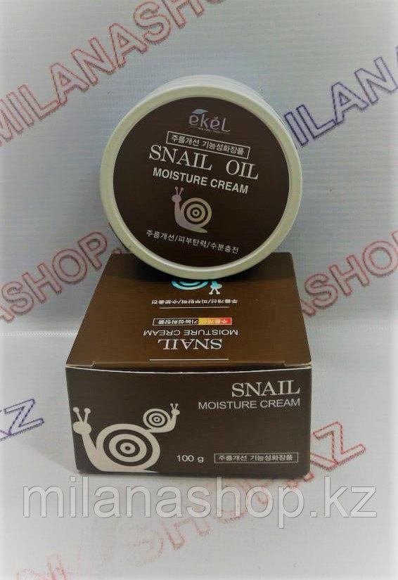 Ekel Snail Moisture Cream - Увлажняющий крем для лица с муцином улитки